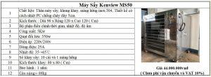 Máy sấy Kenview MS50 Inox 304